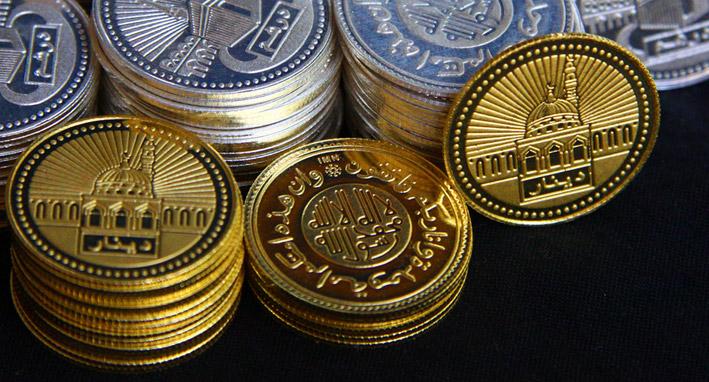 Transaksi Dinar dan Dirham di Indonesia Bisa Dipenjara 1 Tahun